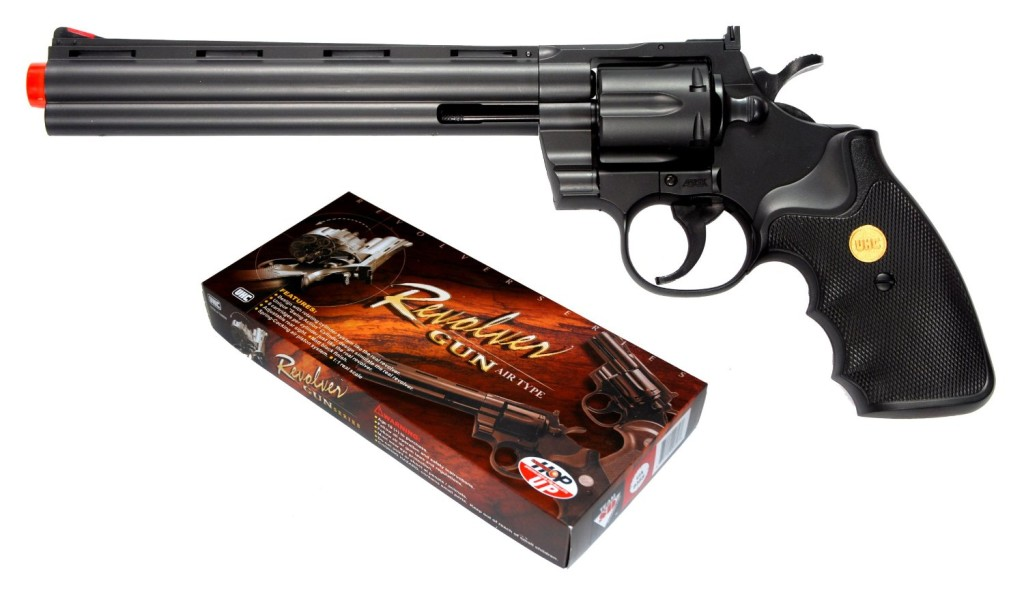 TSD sports 8-inch barrel air pistol